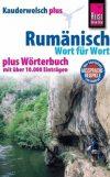 rumaenisch-wort-fuer-wort-plus